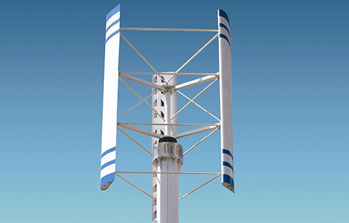 What is a vertical axis wind turbine?